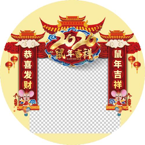 新春快乐7