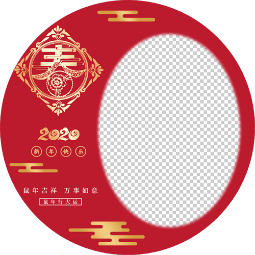 新春快乐8